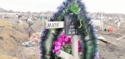 Как вспомню – плакать хочется: Жители Донецка о захоронении умерших пенсионеров в «ДНР»