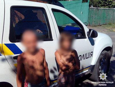 Мариупольские полицейские вернули домой маленьких путешественников, - ФОТО