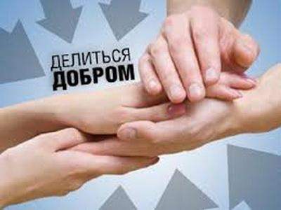Чтоб не пропасть по-одиночке! Жители Донбасса помогают друг другу пережить войну. ВИДЕО
