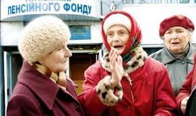 Чтобы получить пенсии, пенсионерам ОРДЛО приходится становиться фиктивными переселенцами. ВИДЕО