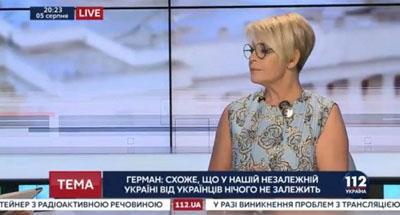 Герман: в Украине в каждом министерстве и департаменте сидит смотрящий от Запада