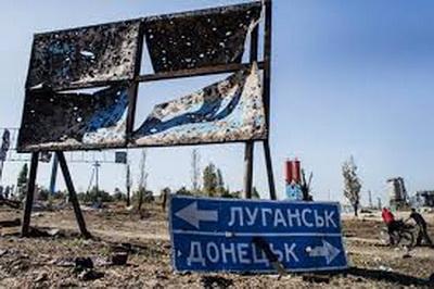 Процесс реинтеграции Донбасса уже запущен. ВИДЕО