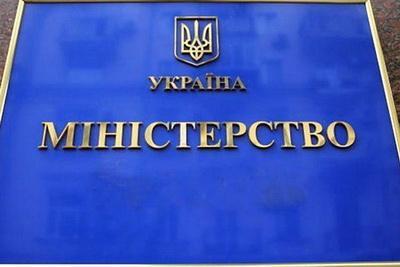 Новое Министерство Украины контролирует соблюдение прав жителей неподконтрольных территорий. ВИДЕО