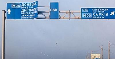 """Донецк и Марьинка напуганы сильными боями: """"Дома трясутся, еле с огорода удрали. Оккупанты разошлись"""""""