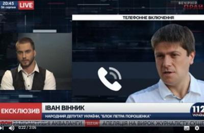 """""""Недействителен"""": в Раде поставили крест на """"особом статусе"""" Донбасса, пообещав отменить закон. ВИДЕО"""