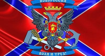 «От «Новороссии» никто не отказался!»: журналист рассказал о новой опасности в Украине