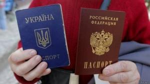 Переметнуться в Россию станет проще: РФ упрощает процедуру получения гражданства