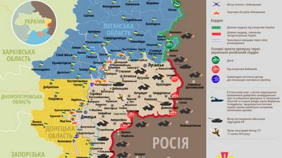 Украинская разведгруппа попала в засаду боевиков: один военнослужащий пропал
