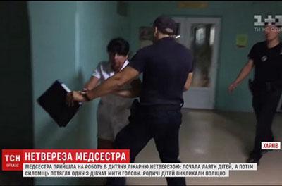Таскала за волосы: в Харькове медсестра избила ребенка в больнице. ВИДЕО