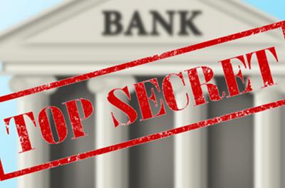 Украинские банки избавятся от банковской тайны