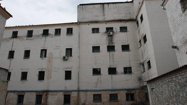 Двоих сотрудников Лукьяновского СИЗО отстранили от работы, – Минюст