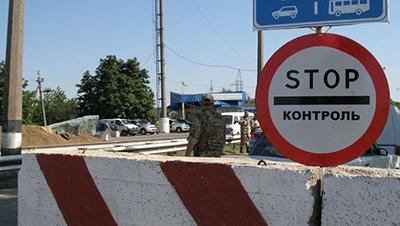 Выезд из «ЛНР» в РФ почти полностью прекращен