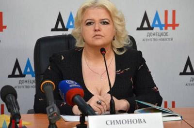 """В Донецке осудили """"заместителя министра образования ДНР"""""""