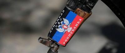 В «ДНР» не отменены расстрелы за преступления