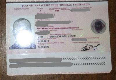 """На Донбассе схвачен """"турист"""" из Сургута, тщательно снимавший военные объекты ВСУ - подробности"""