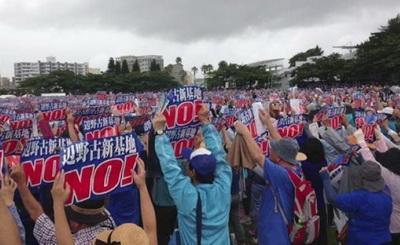 В Японии прошла 70-тысячная акция за вывод американских военных с острова. ВИДЕО