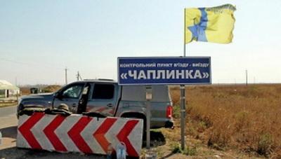 В Крыму остался исправно работать только один КППВ: названа причина происходящего