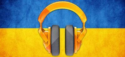 Услышать Украину. Как развивается современная музыка?