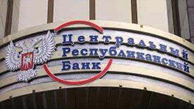 «Будет по 200»: в оккупированном Донецке резко взлетел курс доллара