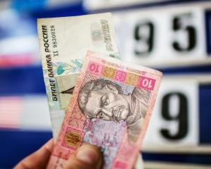 Эксперт рассказал, как сильно зависит Украина от падения российского рубля и чего ждать украинцам