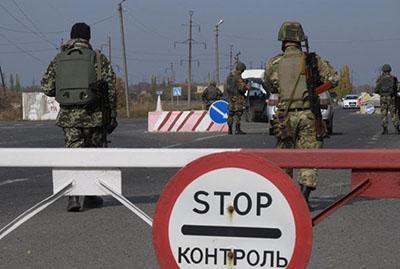 """КПВВ """"Майорское"""" под угрозой закрытия"""