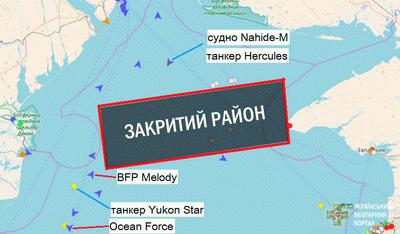 СМИ бьют тревогу: флот РФ перекрыл восточную часть Черного моря - путь в Одессу заблокирован