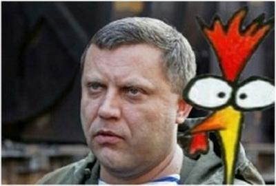 В «ДНР» муссируются слухи об аресте главаря «ДНР» Александра Захарченко