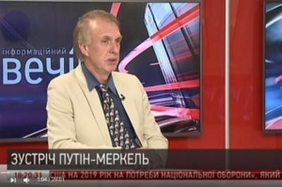 """Дело пахнет керосином, Кремль готов """"слить"""" Донбасс - Огрызко об экстренном визите Путина в Германию. ВИДЕО"""