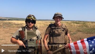 """""""Американские"""" военные угрожают Путину разгромом на Светлодарской дуге"""