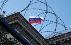 """""""Пламенный привет"""": США нанесли еще один удар по России"""