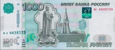 В магазинах Донецка переписывают номера купюр 1000 рублей
