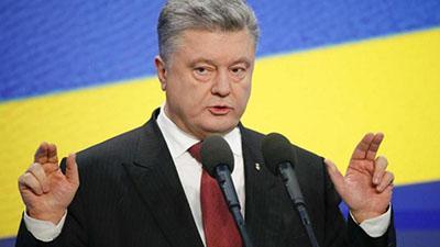 «Самое трудное позади»: Порошенко «утешил» украинцев