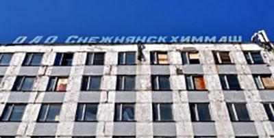 В Снежном пилят на металл крупный завод