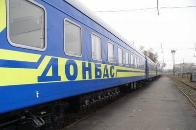 Минсоцполитики: переселенцев из Донбасса и Крыма стало больше
