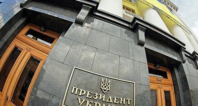Петренко: на президентський пост претедує як мінімум чотири кандидати в президенти