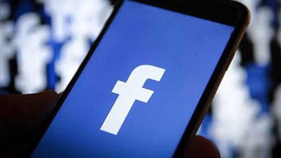 Facebook впервые удалил аккаунты топ-чиновников