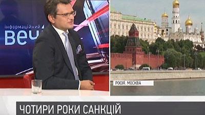 Две страны Европы: Кто хочет отменить антироссийские санкции