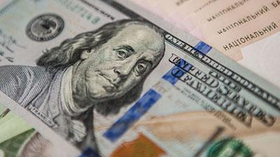 Не паниковать: в Нацбанке озвучили прогноз курса доллара на конец 2018 года