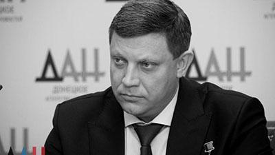 В СБУ подтвердили гибель главаря ОРДО и «не только его»