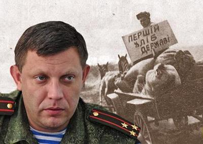 В «силовых ведомствах ДНР» подтвердили гибель Захарченко