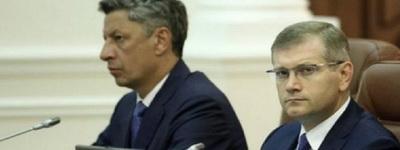 В Оппозиционном блоке выясняют кого выдвинуть кандидатом на выборы президента