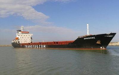 Россия задержала в Азовском море украинское судно