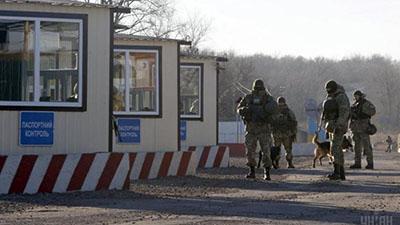 ВАЖНО! Сегодня закрыли КПВВ «Станицу Луганскую»