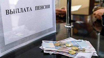«Пенсионный фонд ДНР» анонсировал начало пенсионных выплат