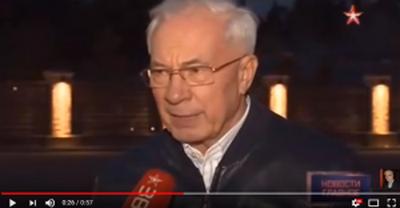 Заявление Азарова о Донбассе на российском ТВ разозлило украинцев - соцсети поставили предателя на место. ВИДЕО