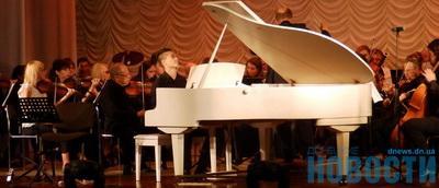 Три в одном: В Мариуполе открылась единственная в Украине камерная филармония