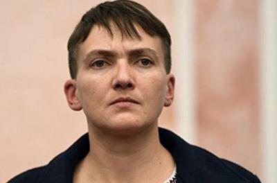 Суд принял новое решение по Савченко