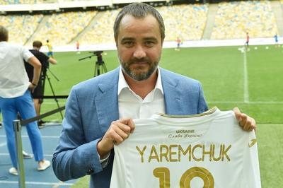Сборная Украины по футболу получила патриотическую форму