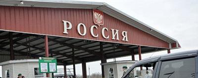Убийство Захарченко: Украина потребовала от РФ пояснений, что на ее территории делают российские следователи