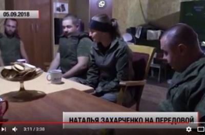 """Жена Захарченко, похоронив мужа, сразу отправилась в """"гастроли"""". ВИДЕО"""